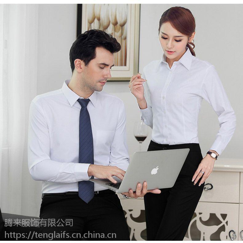 番禺区男衬衣款式定制,女衬衣版型定做,男女修身版