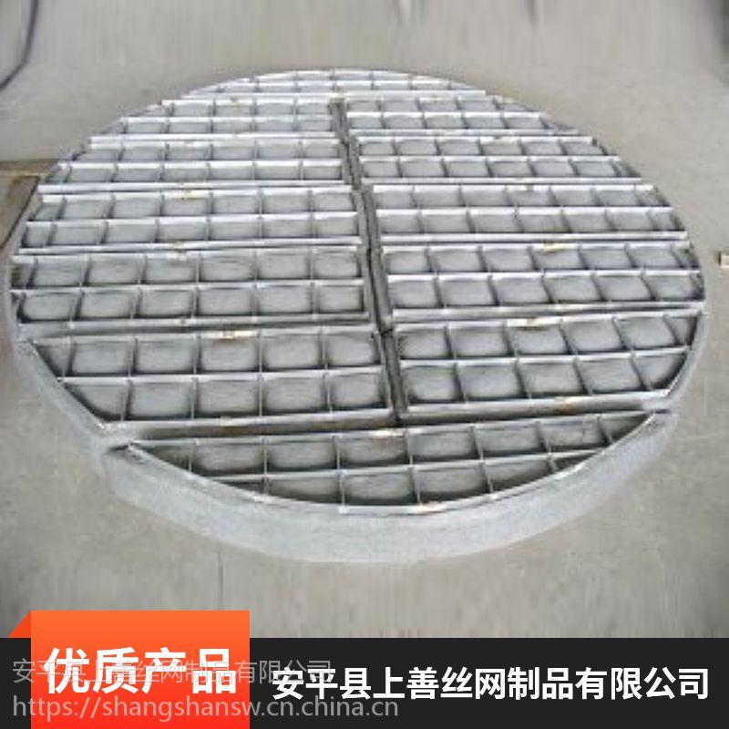 衡水市安平县上善水蒸气过滤除雾器环境保护厂家特卖