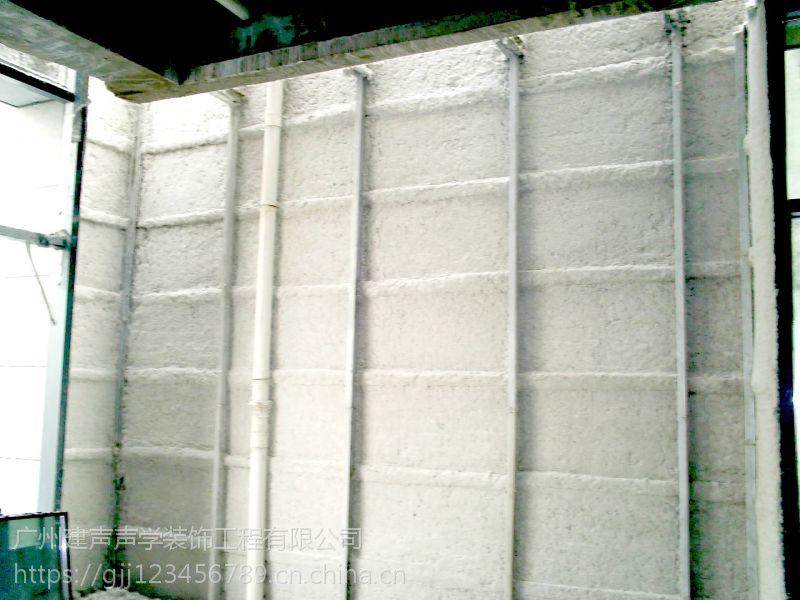 ktv电影院 大型办公室 酒吧 天花墙面专用防火隔音无机纤维喷涂