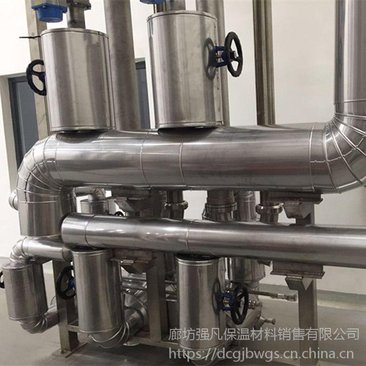 供应专业中山管道保温施工专业承接工程厂家