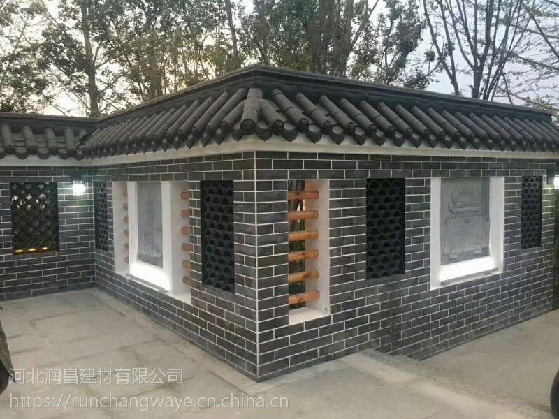 青砖青瓦仿古砖瓦室内装饰瓦屋檐瓦立瓦镂空造型青瓦花砖