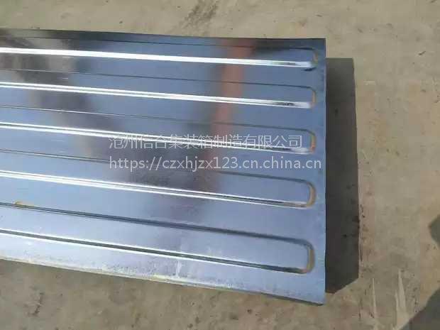 集装箱用瓦楞板 镀锌板 集装箱顶板侧板直销