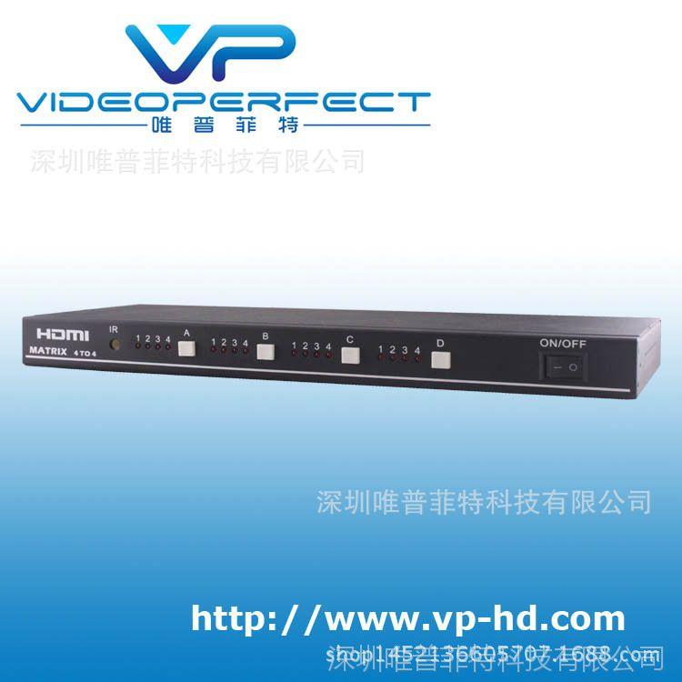 HDMI矩阵4x4四进四出切换器分配器3D中控RS232高清