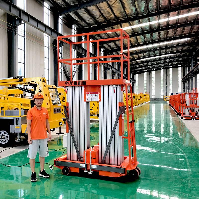 物业灯具维修8米升降机 移动式铝合金电动液压升降作业平台生产厂家