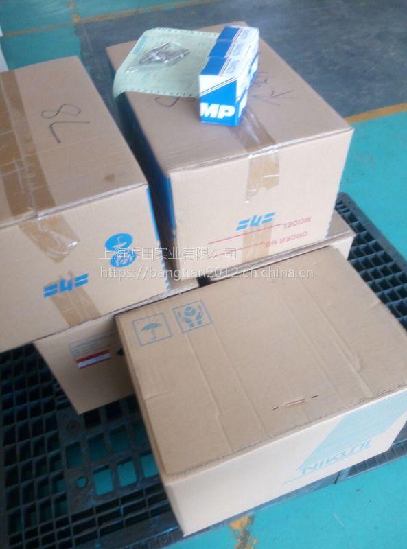 NIKUNI尼可尼工业输送涡流泵25UPD07Z