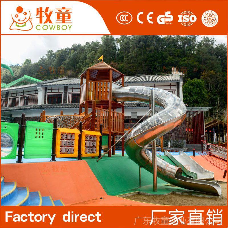 厂家直销感统滑梯游乐设备大型不锈钢组合滑梯 旅游区滑滑梯定制