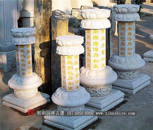 0.8米高花岗岩雕刻出食台 施食台多边形柱 柱身刻如来佛像 可定做