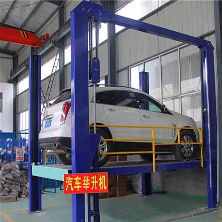 重庆汽车举升机定做 /重庆汽车升降平台坦诺厂家直销