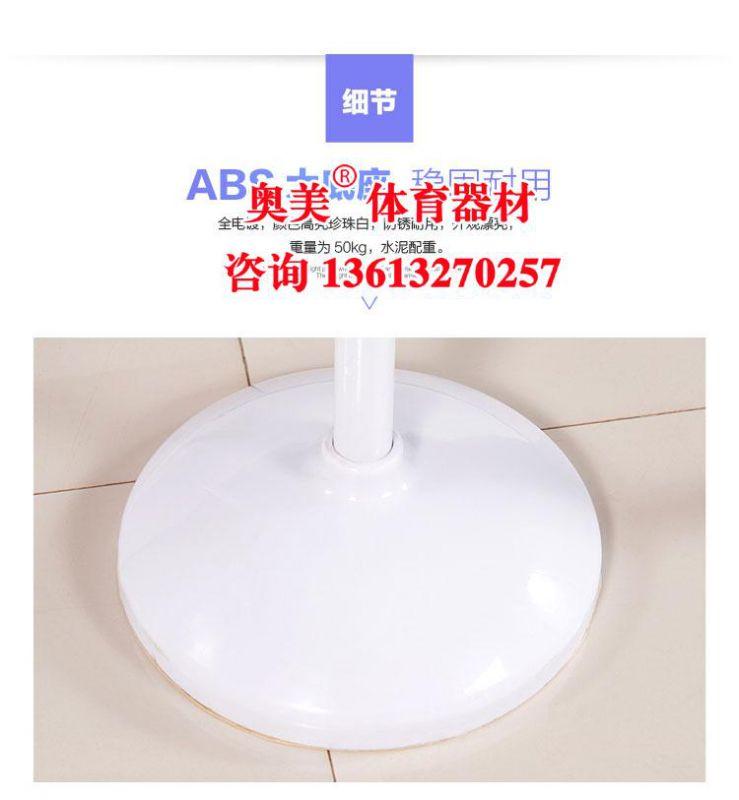 http://himg.china.cn/0/4_892_235818_739_800.jpg