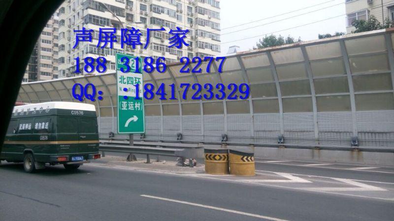 【欢迎咨询】上海崇明县图纸声航模屏障v图纸公路图纸图片