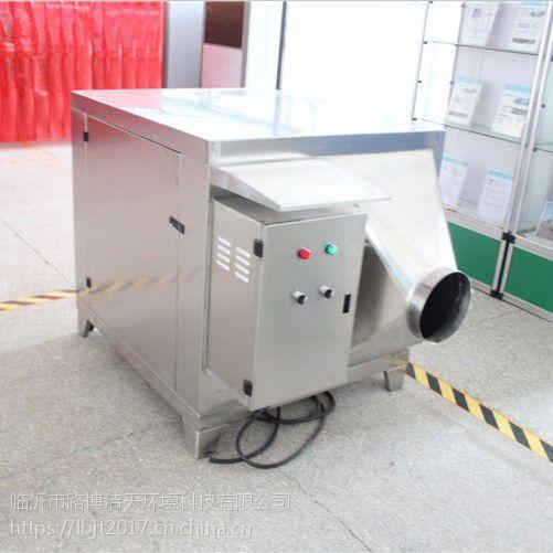 供应济宁烟气处理净化系统 集中除尘设备 生产厂家