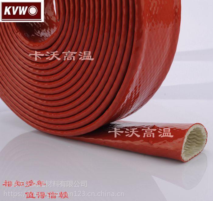 工厂直销卡沃牌耐高温管 防火套管 耐火软管 电缆阻燃防火套管 KW-TG