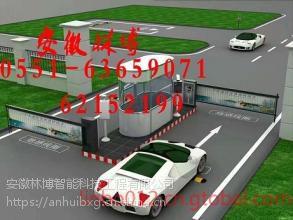 【黄山停车场系统】黄山停车场系统销售/黄山收费停车场系统