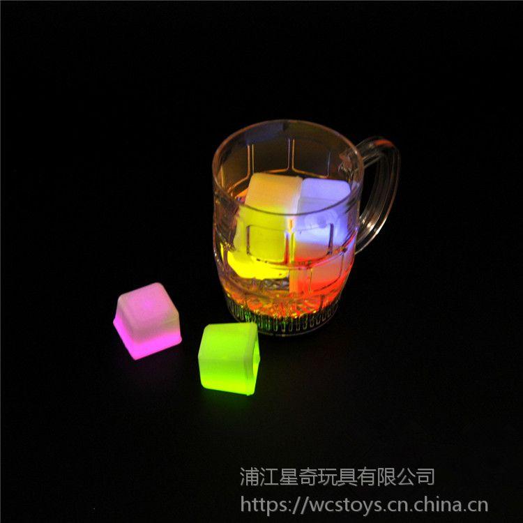 厂家食品级发光冰块酒吧方形冰块荧光冰块荧光棒婚庆酒吧用品批发