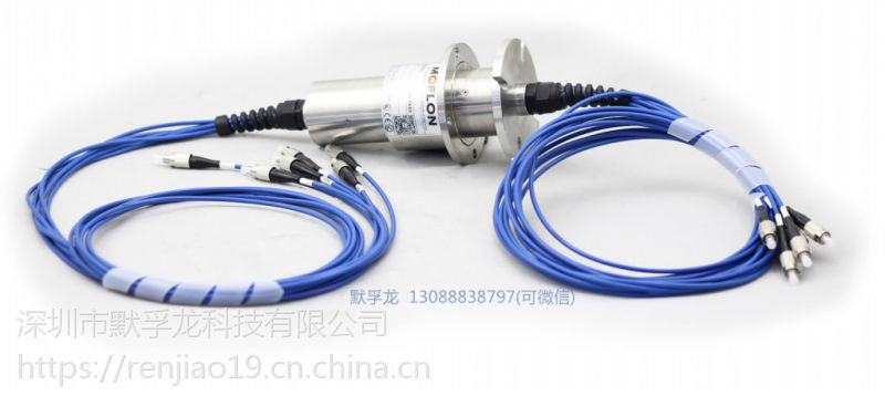 滑环 电滑环 过孔导电滑环 孔径5mm-100mm 2-72线导电环 可定制