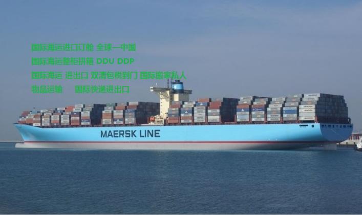 包装材料到澳洲海运双清 到门