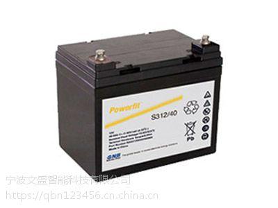 临海UPS蓄电池供应商A602/520德国阳光胶体蓄电池太阳能专用
