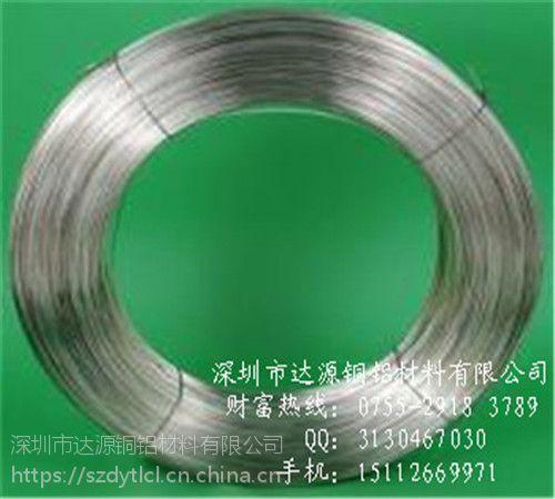 深圳C7541软料白铜线塑性好