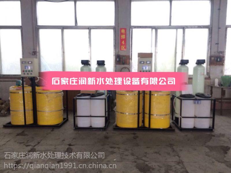 石家庄厂家供应锅炉全自动软水器