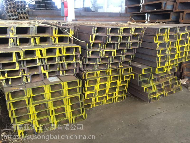 郑州日标槽钢 / PFC150直腿澳标槽钢 150*75*5.5 Q235B 低价促销