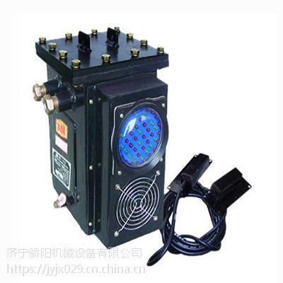 KXB127矿用隔爆兼本安型声光语言报警器