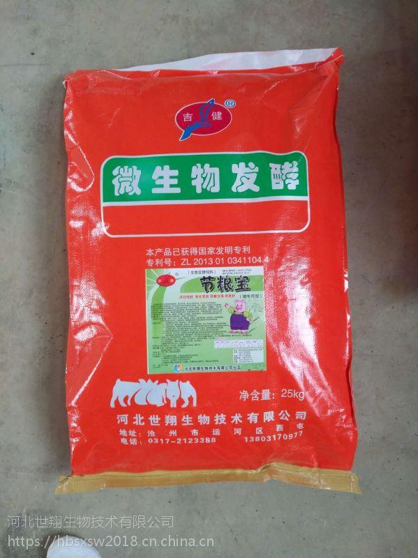 生物发酵饲料 生物发酵饲料厂家 生物发酵饲料价格