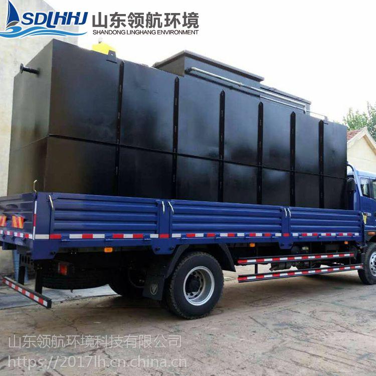 山东领航生产销售 屠宰污水处理设备 质优价廉