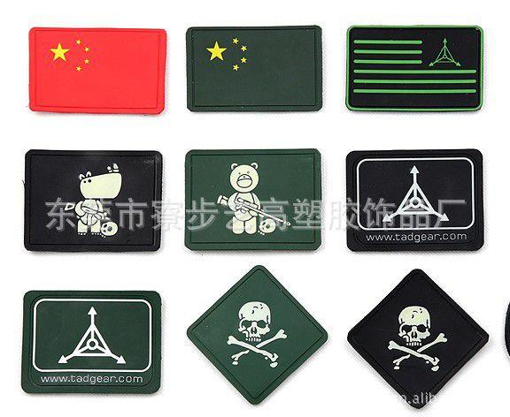 厂家直销实用商务小礼品 软胶pvc徽章 创意徽章图片