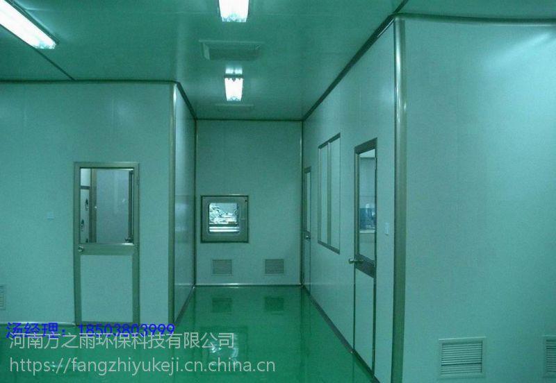 郑州洁净厂房、快速专业施工-终身维护-河南发专业净化工程公司