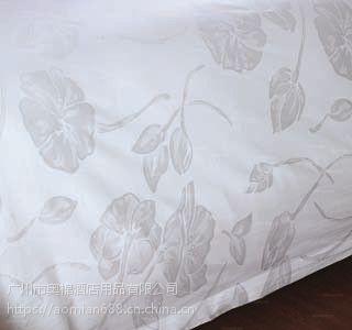 宾馆酒店床品批发纯棉布草套件