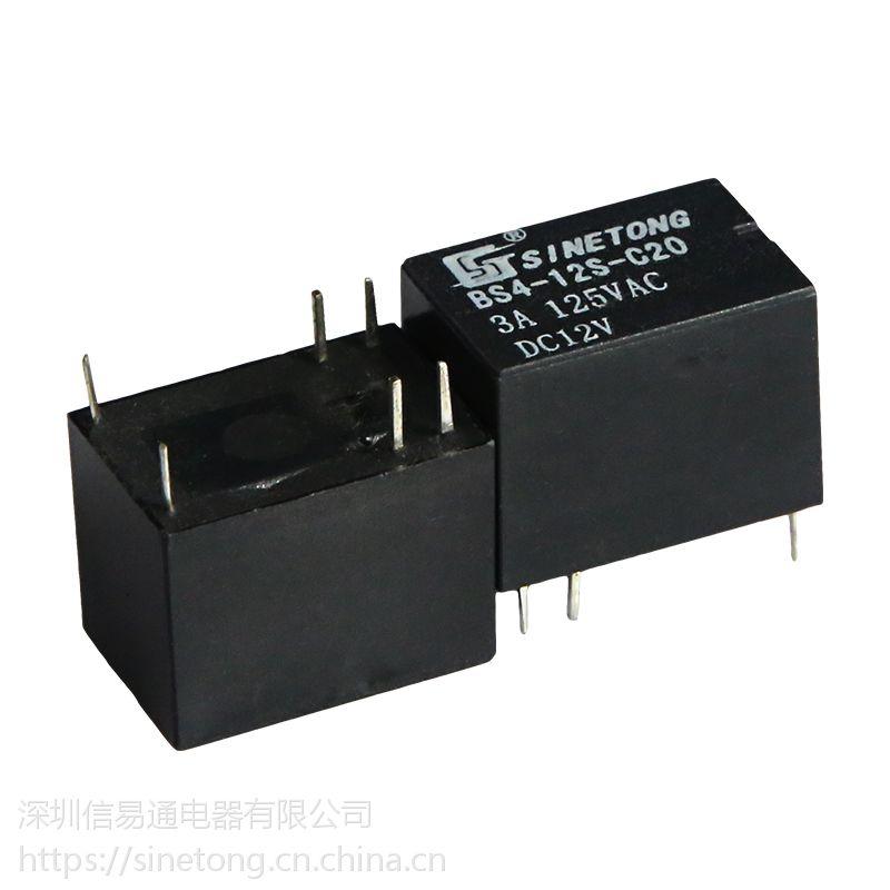 厂家直销信易通12V信号灯通讯专用信号继电器BS4-12S-C20小型3A 继电器