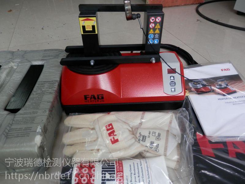 德国FAG感应加热器 Heater50/ Heater200瑞德代理商