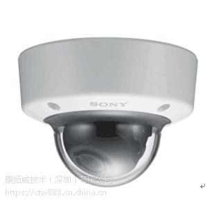 索尼SONY SNC-VM6307 IPELA ENGINE EX™ 半球 1080p/60 fps