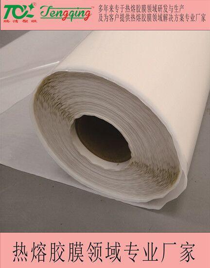 厂家热销 纺织家居热熔胶 环保乳白色