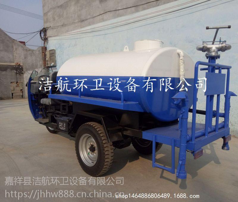2吨3吨4吨三轮洒水车多少钱一辆价格