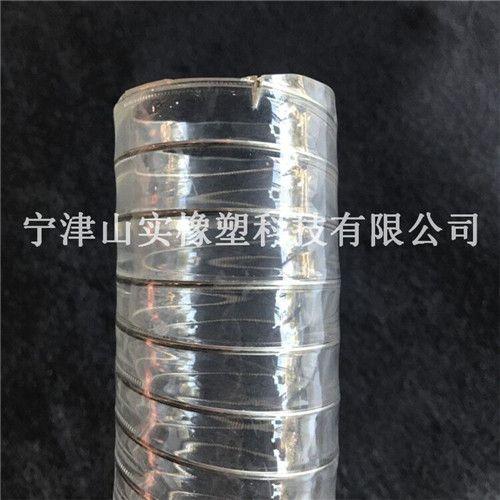 山实橡塑直销19mm无塑化剂钢丝管 食品级输酒软管 液体输送管