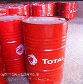 原装 道达尔TOTAL ORITES TW 230 S超级乙烯压缩机