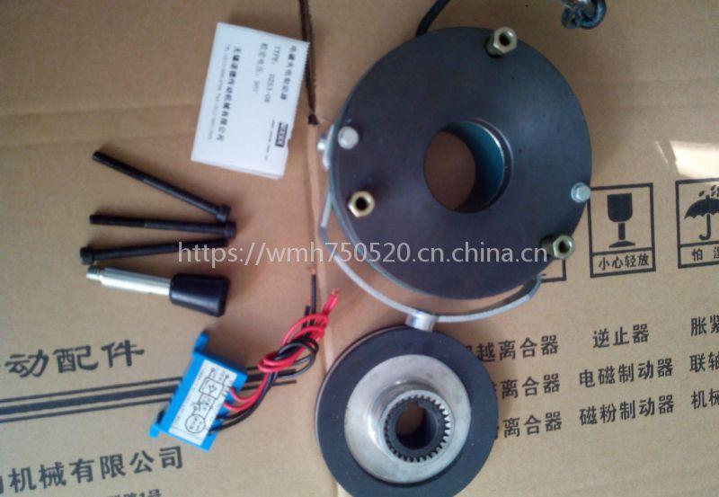 供应衡水江玮电磁失电制动器SDZ/LDZ-80