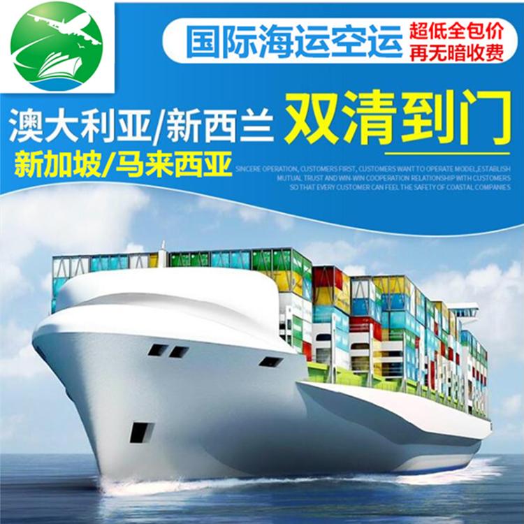 广州海运酒店用品到澳洲双清到门DDP费用