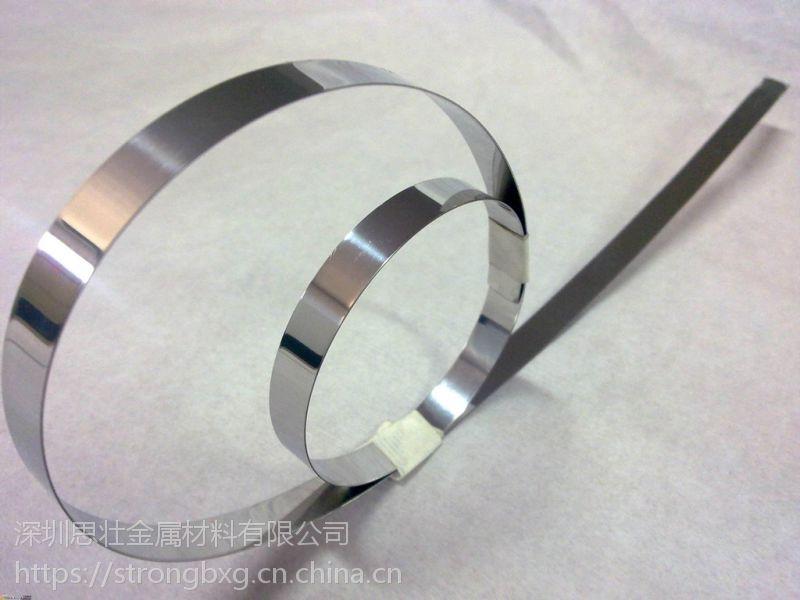 直销不锈钢带拉伸料 冲压钢带 雾面304不锈钢中硬带