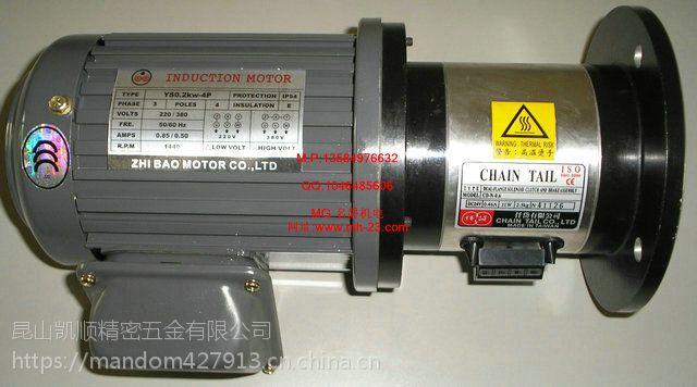 电磁离合刹车组TJ-POF1-0.61.5/2.5TJ-POF1-5TJ-POF1-10/20/40