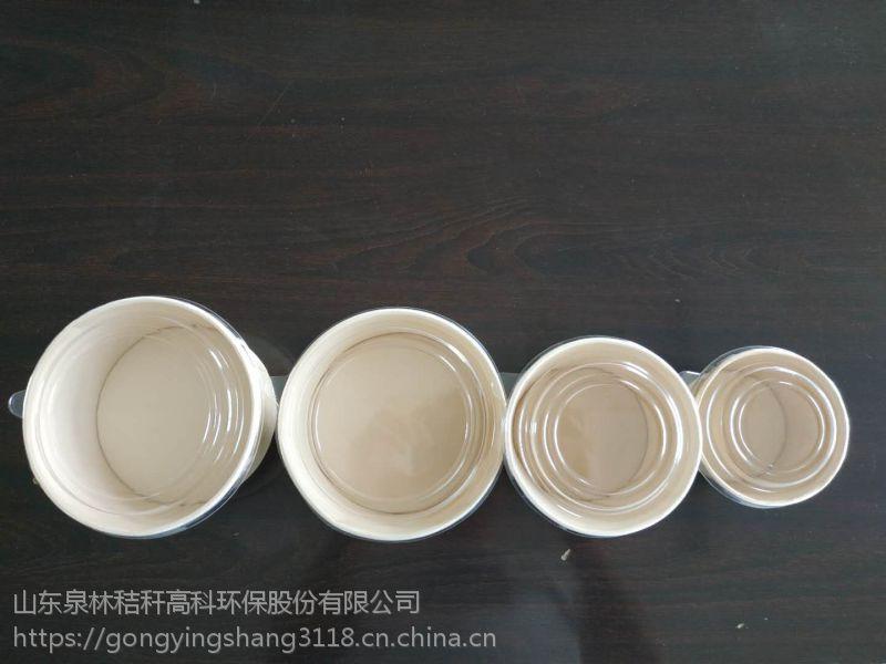 牛皮纸打包碗 外卖纸碗 打包碗 竹浆
