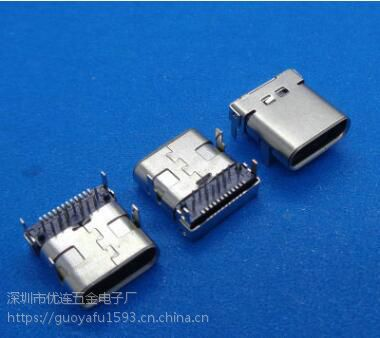 USB连接器 USB3.1 Type C母座SMT+DIP四脚插板 26P 双包壳 有后盖