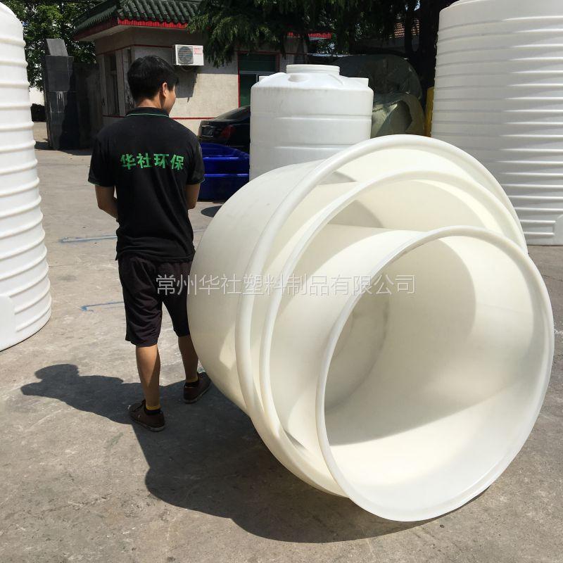 湖南600L酱菜腌制环保塑料圆桶 无毒无害