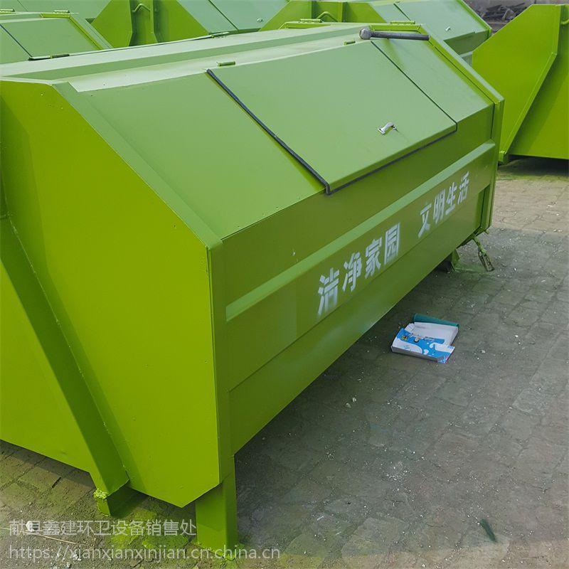 专业加工定制农村垃圾箱 垃圾桶街道垃圾箱 户外垃圾箱