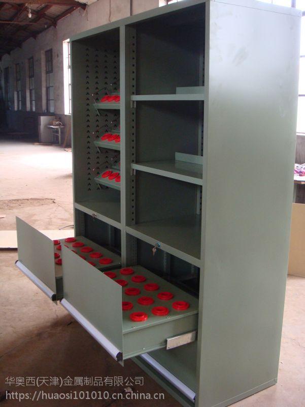 天津刀具柜生产厂家