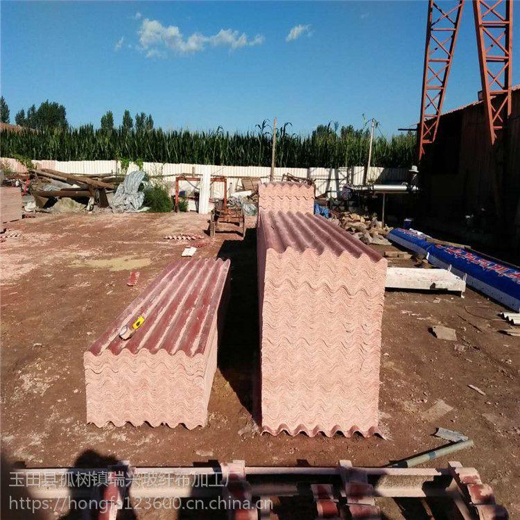 河北唐山瑞兴机械供应秸秆瓦、水泥大瓦、彩釉瓦模具13832538037