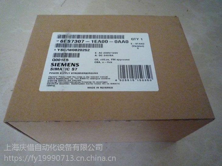 西门子PLCS7-300SM321模块代理商