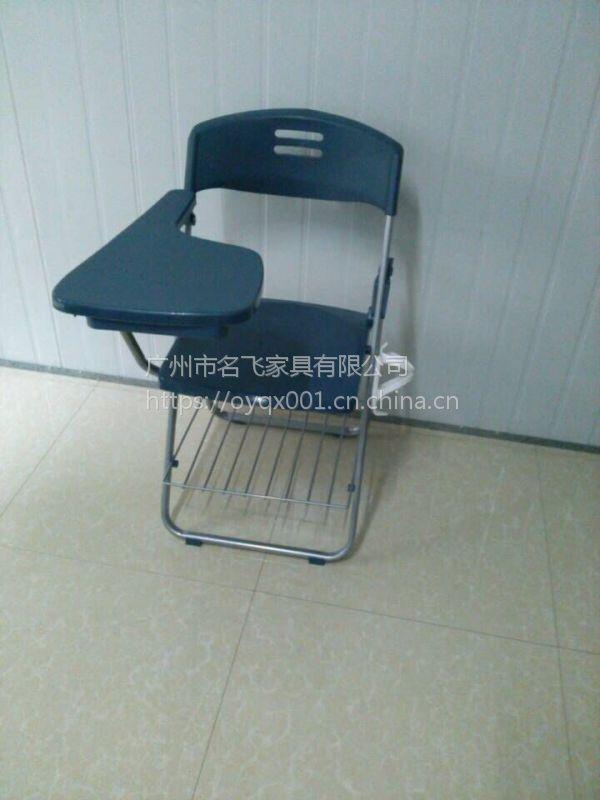 供应麦德嘉MDJ-XZ02简约红色带写字板可折叠多功能培训椅学生课桌椅子