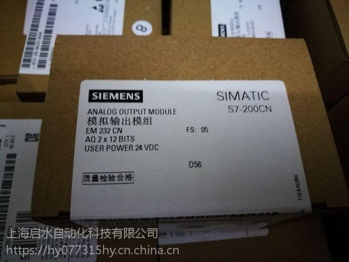 西门子6ES72211BH220XA8现货
